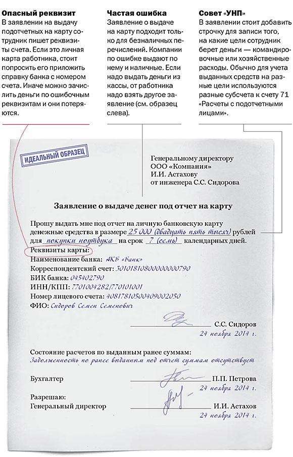 заявление на выдачу чековой книжки втб 24 бланк - фото 11