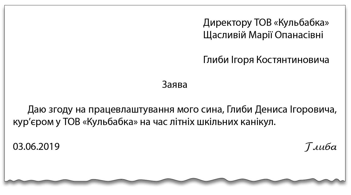 https://e.profkiosk.ru/service_tbn2/9qlttu.jpg