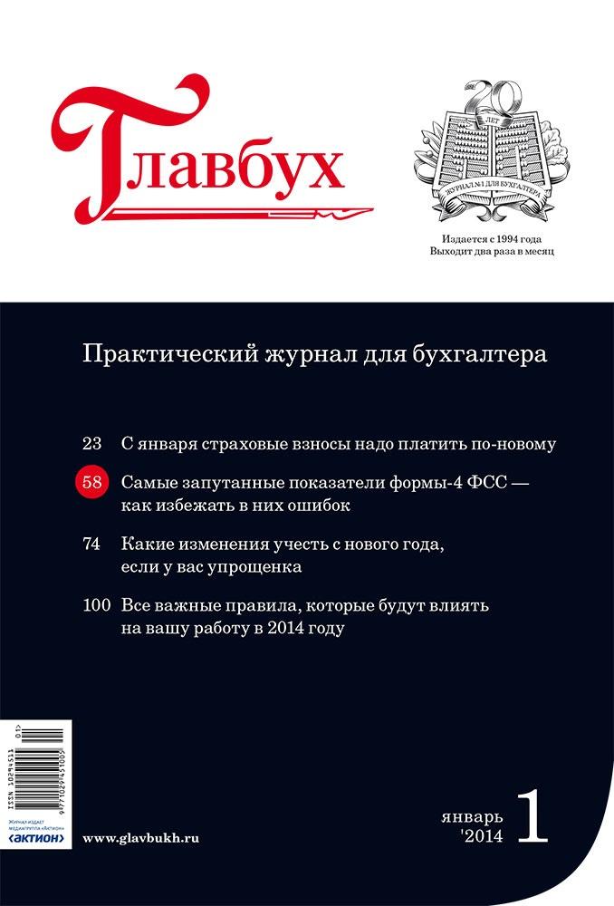 бланки отчетности в налоговую 2016 лнр для юр лиц - фото 8