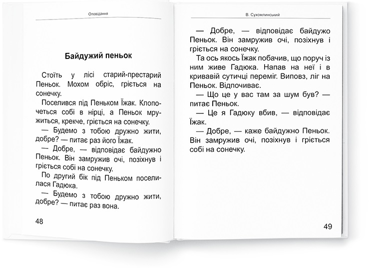 https://e.profkiosk.ru/service_tbn2/ccrs-_.jpg