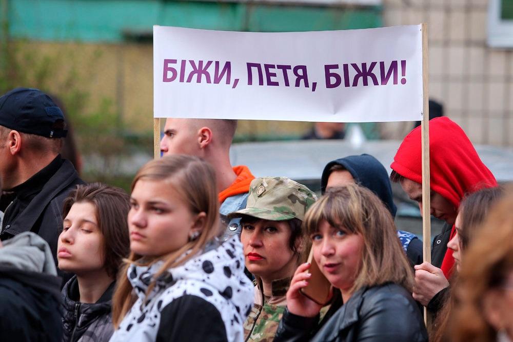 что картинки ганьба на украинском фото видно