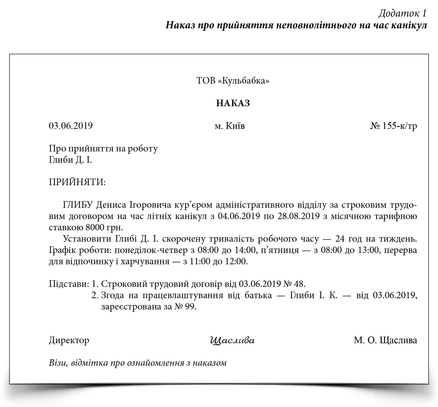 https://e.profkiosk.ru/service_tbn2/ezmhdo.jpg