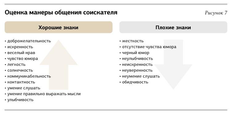 http://e.profkiosk.ru/service_tbn2/fc493502-935d-41b0-9525-8fe802eb7582.jpg