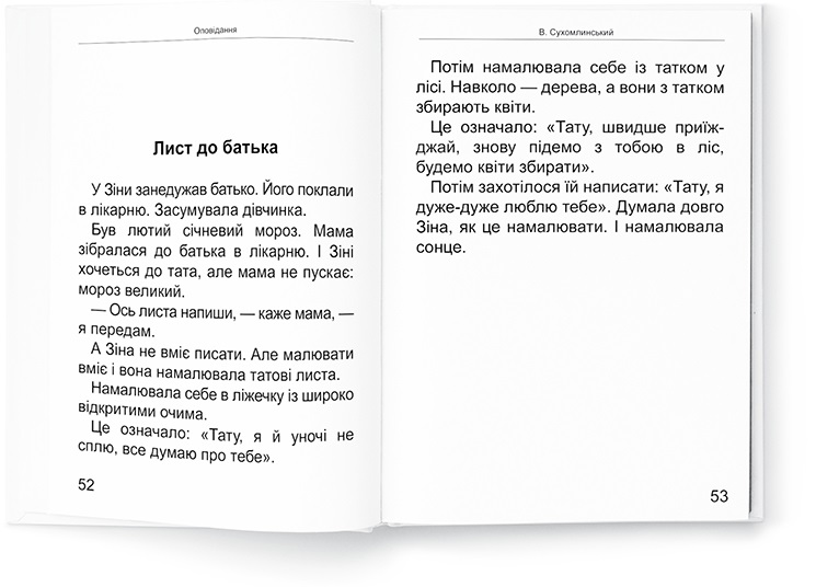 https://e.profkiosk.ru/service_tbn2/fgfw6h.jpg