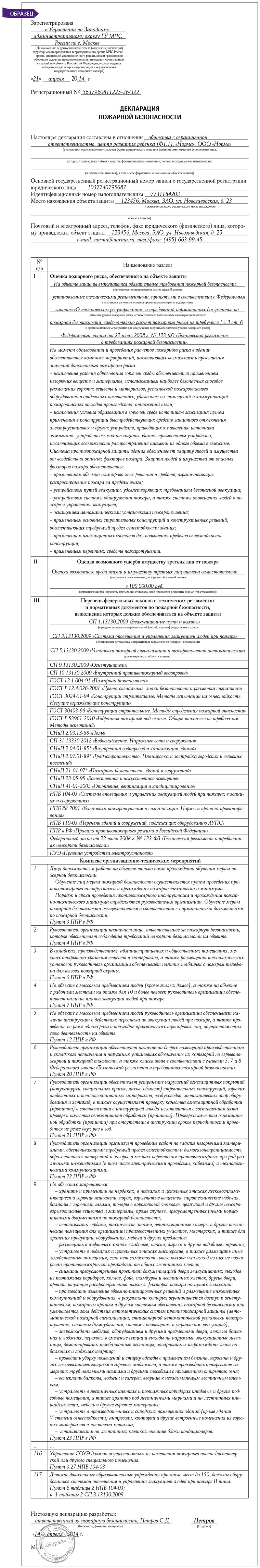 http://e.profkiosk.ru/service_tbn2/hmjwo1.jpg