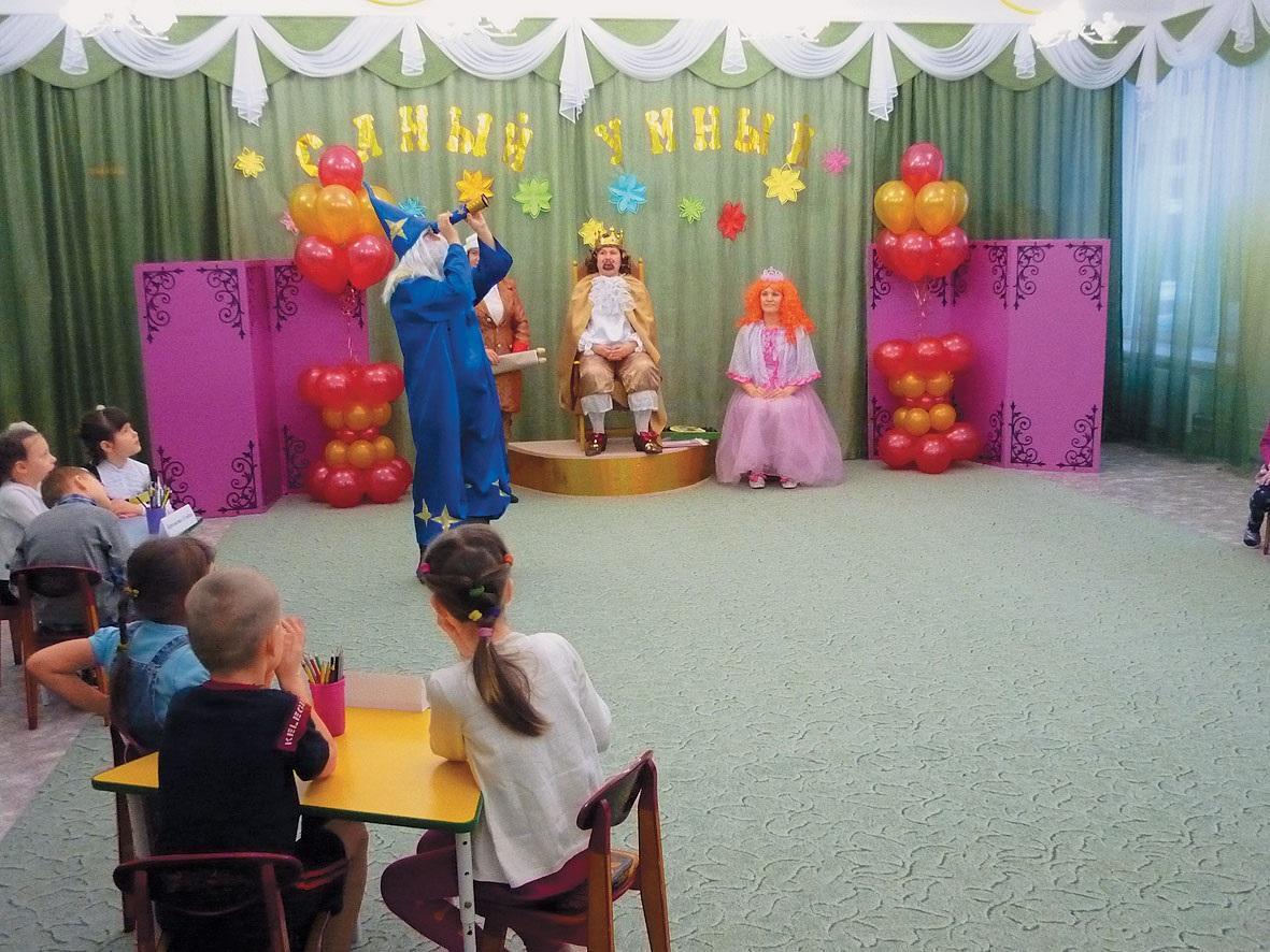 Интеллектуальный конкурс для дошколят «Магистры короля»