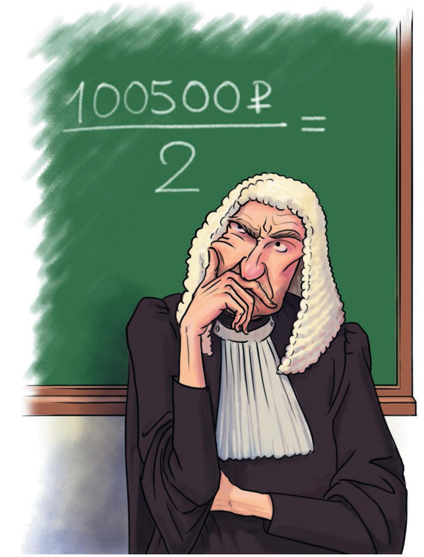 Возьмите совет у 1000 юристов