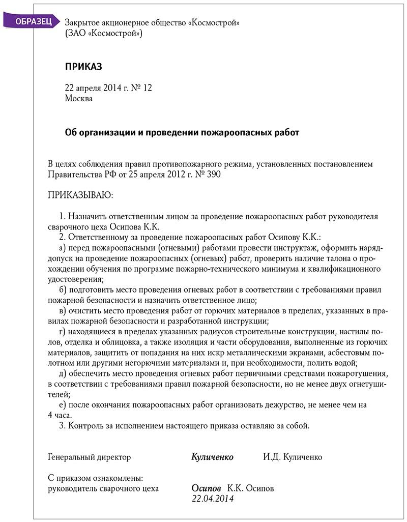 http://e.profkiosk.ru/service_tbn2/iywguc.jpg