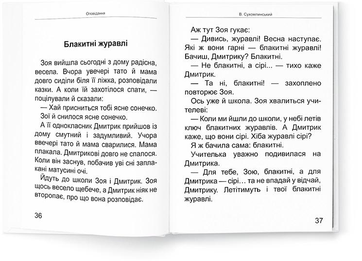 https://e.profkiosk.ru/service_tbn2/n8jbrp.jpg