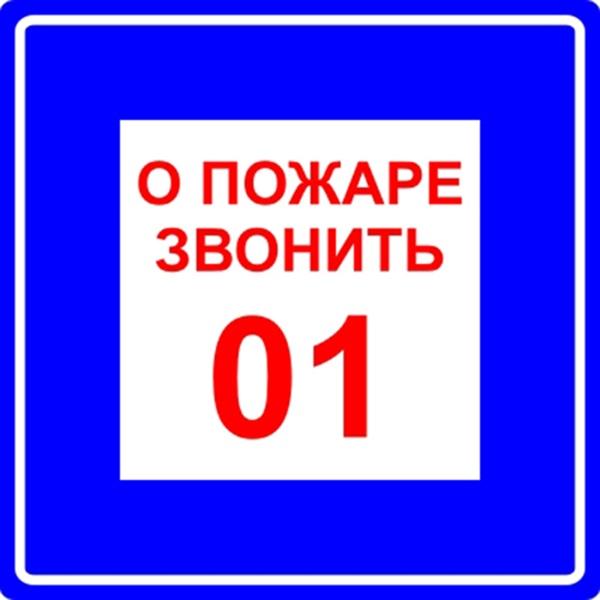 http://e.profkiosk.ru/service_tbn2/ohclau.jpg