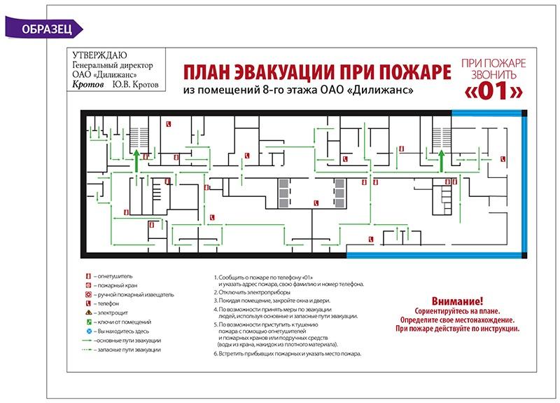 http://e.profkiosk.ru/service_tbn2/pkwufm.jpg