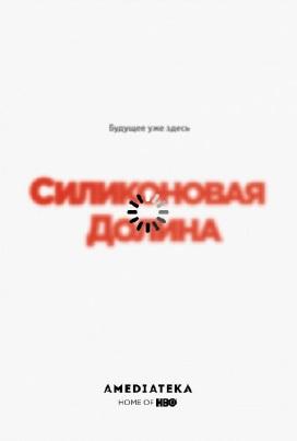 Что посмотреть: советуют топ-менеджеры «Чайхоны № 1» и Mail.Ru Group