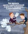 Увлекательное юридическое чтение