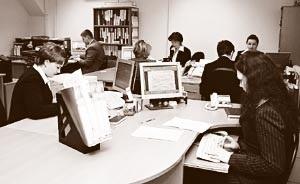 Обучаем сотрудников в целях компании
