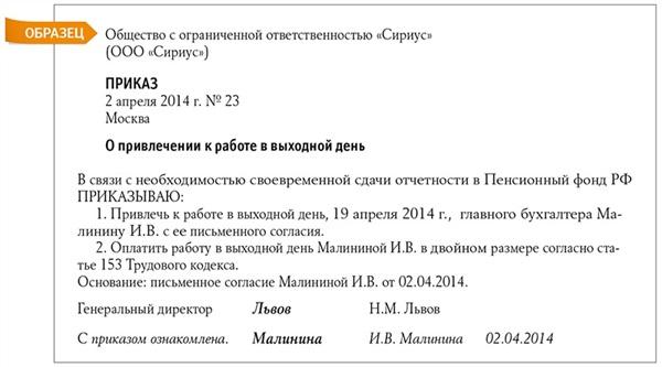 Выходные дни в мае в казахстане в 2017