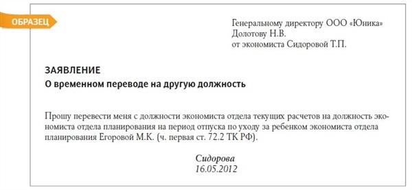 приказ на изменение юридического адреса образец