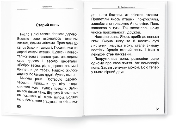 https://e.profkiosk.ru/service_tbn2/sku_qf.jpg