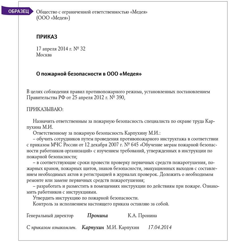 Профессорская клиника доктора пухова в челябинске