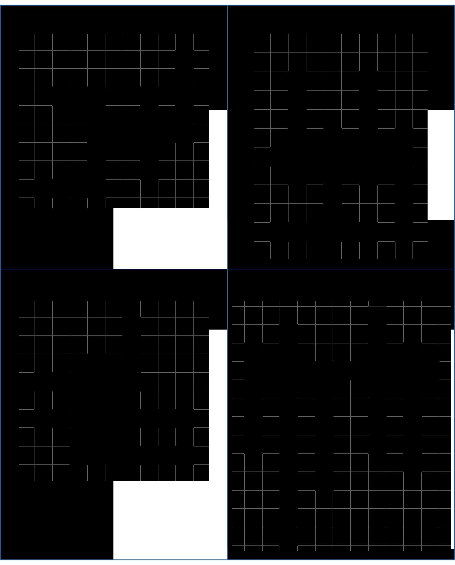 Развитие УУД с помощью дидактических игр в школе