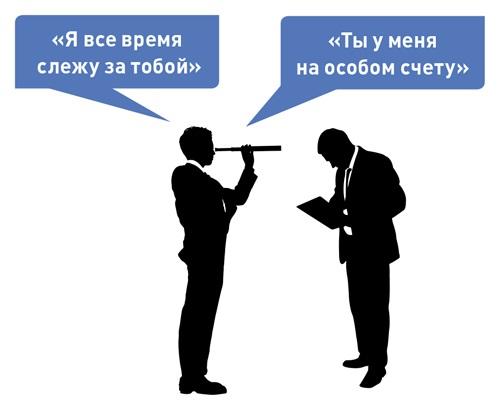 Как нельзя делать замечания подчиненным: 10 запретных фраз