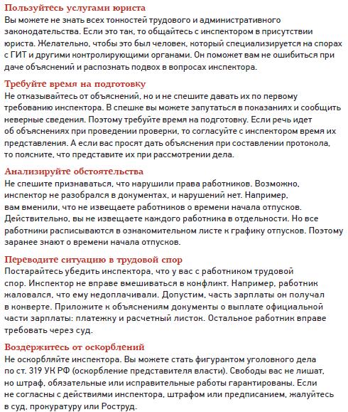 http://e.profkiosk.ru/service_tbn2/vzus5m.png