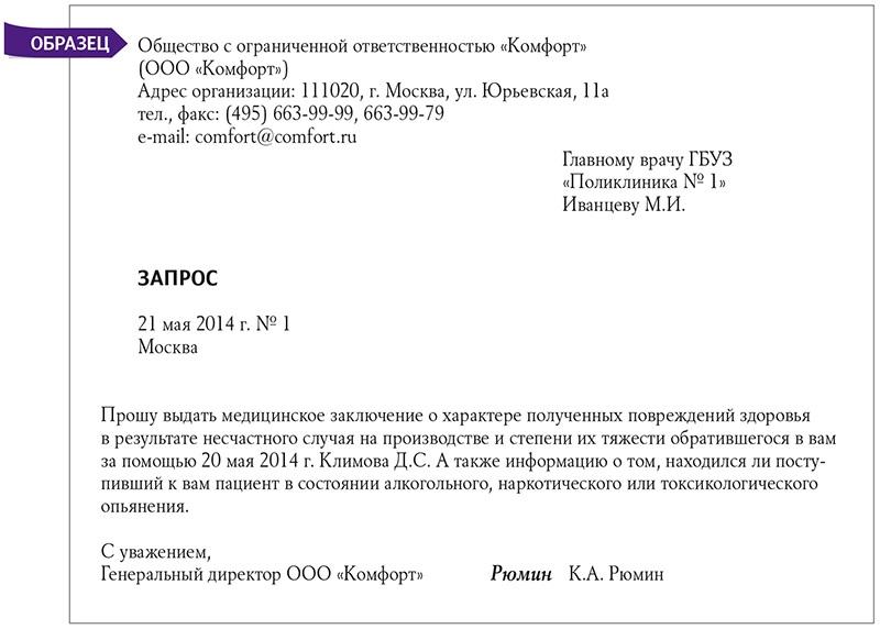 http://e.profkiosk.ru/service_tbn2/wyfeum.jpg