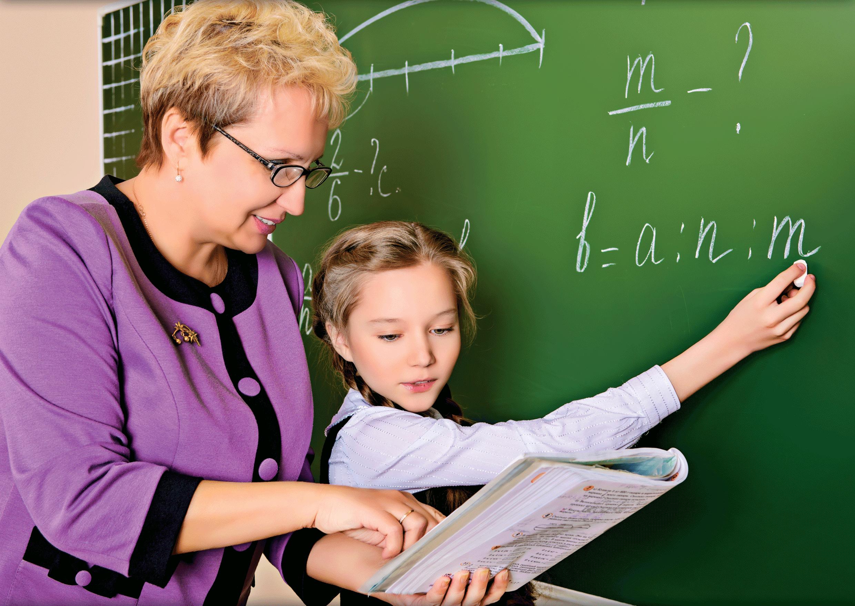 Картинки учителей детей
